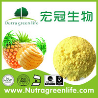 100% Natural Spray Dried Pineapple Juice Powder Pineapple Juice Concentrate for beverage and food additive