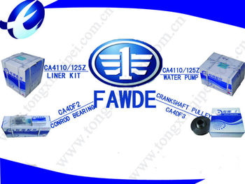 Diesel engine parts for faw truck