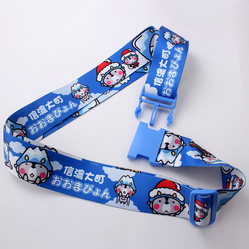 2016 long term fashion personalized luggage strap/belt for sale!