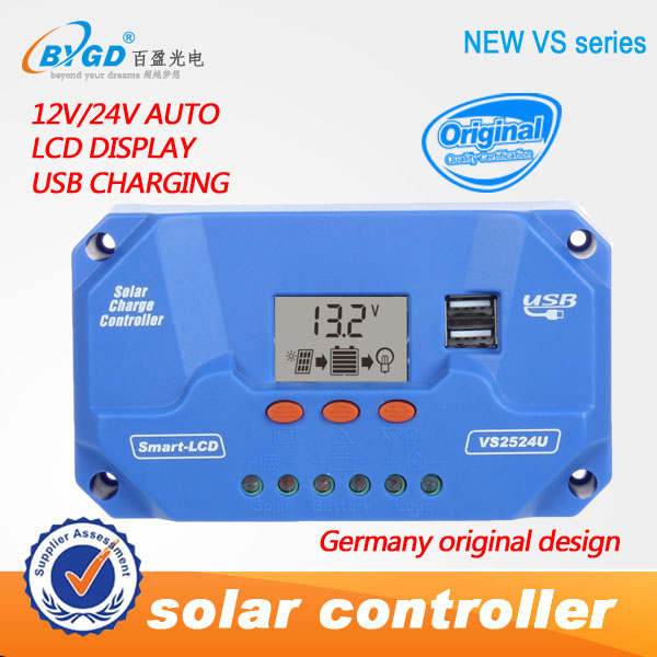 Portable home used solar charge controller for solar panles 12v