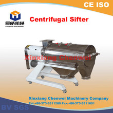High Sieving Precision Bl Centrifugal Sifter for Starch