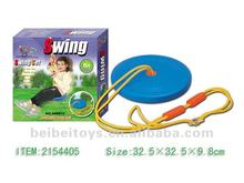 Disc Swing / Plastic Kids Toy Swing Set