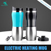 Car heaters large capacity stainless steel electric heating cup mug