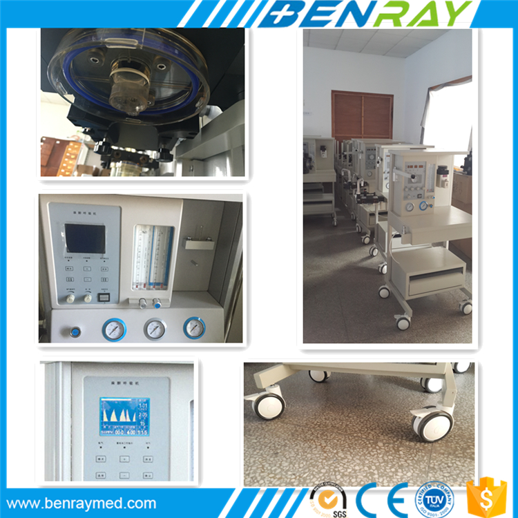 BR-AM13 what is anesthesia machine with the 12.1 inch TFT Touch Screen;