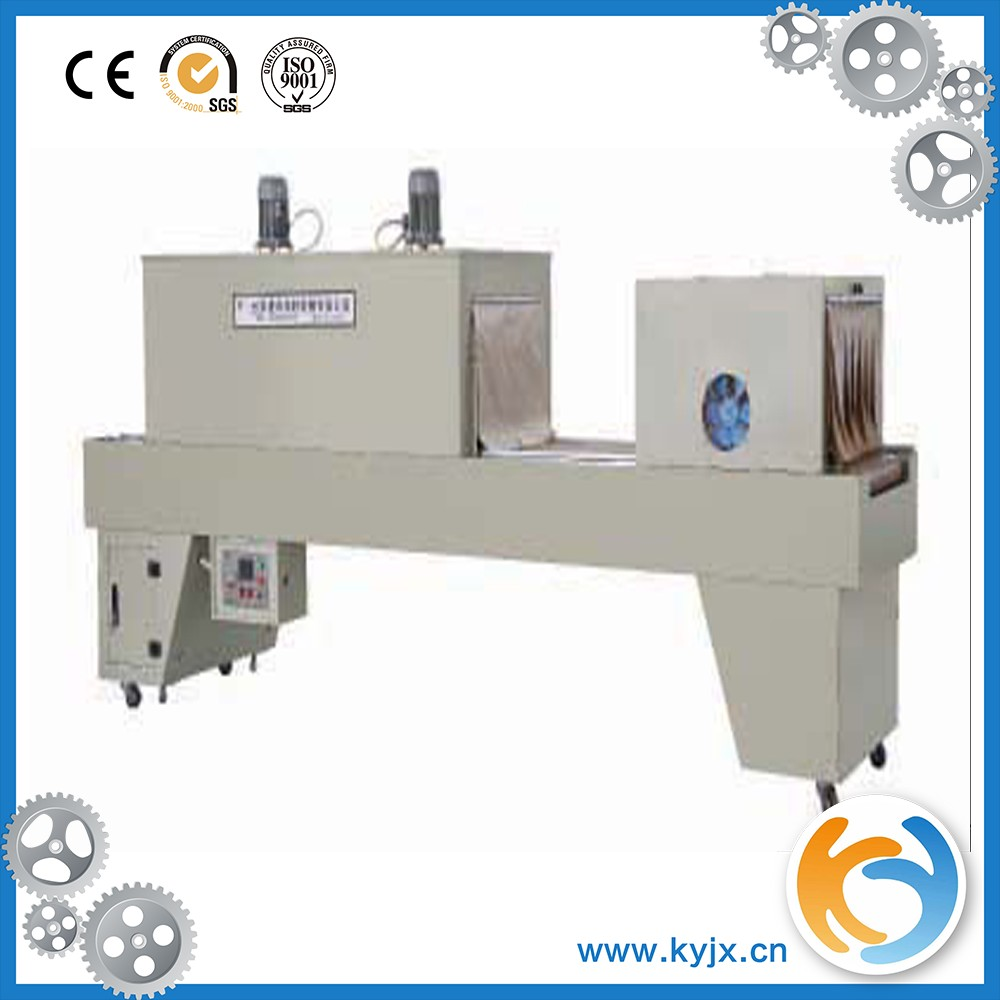 automatic plastic bottle water shrink packaging machine
