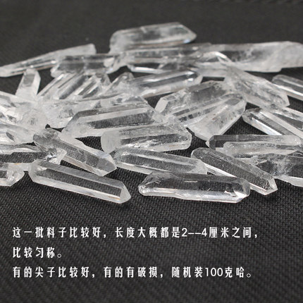 Natural White Crystal Hexagonal Stripe Crushed Stone Pendulum Energy Stone Ore Quartz Crystal Point