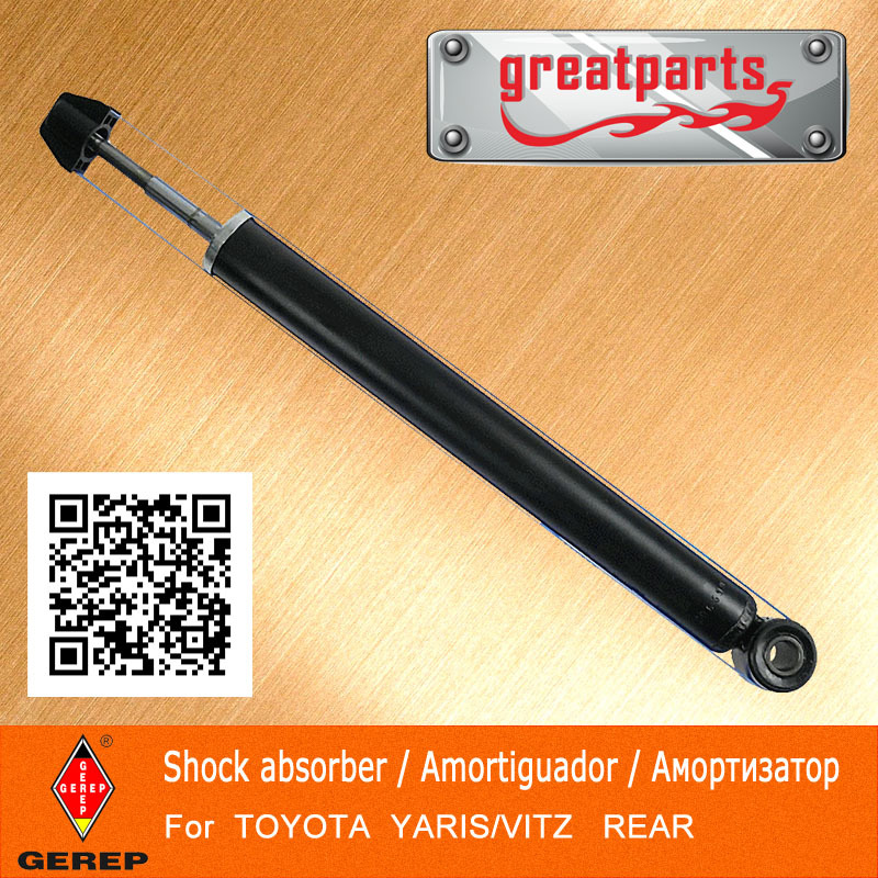 High quality rear car shock absorber for TOYOTA YARIS/VITZ 4853052B00 4853052B20