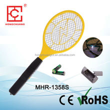 MHR-1358S ABS 16cm yellow net 2800V safety battery operated portable hand held bug zapper