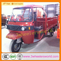 2014 Alibaba website Chongqing manufature good quality cargo tricycle /three wheel cargo motorcycles/three wheel cargo bike