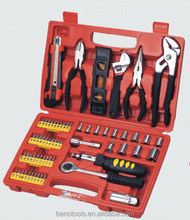 Hand Tools,63pcs Socket Wrench Combined Set,Home DIY General Mechanics Tool Set