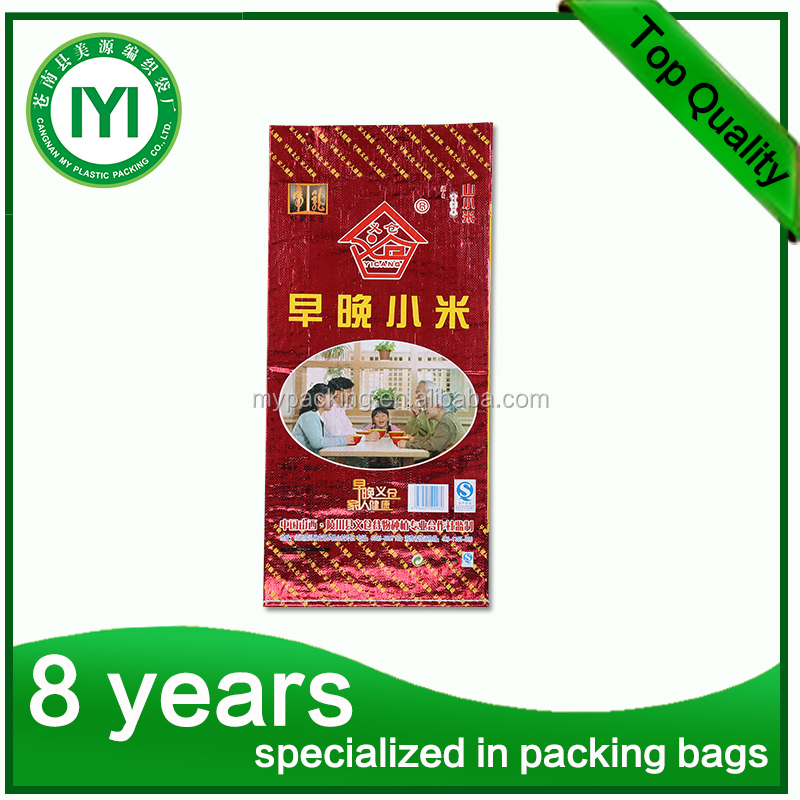 25kg 50kg grain sugar flour rice feed fertilizer Vietnamese PP woven bags empty rice sack