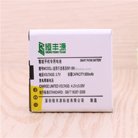Hot sale rechargeable li-ion battery for Nokia 6220C 5610XM 6500S 5700 7390