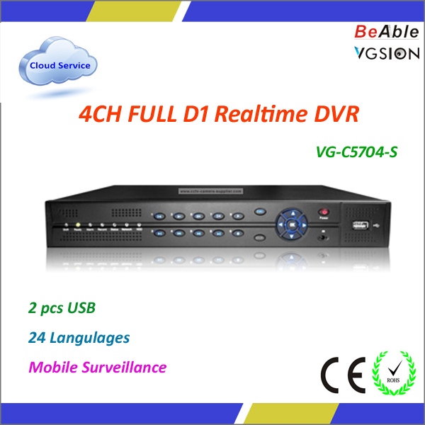 4CH Mobile DVR H264 Come With Free Client Software