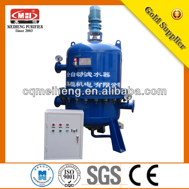 SLG Full Automatic Waste Water Filtration Equipments water filtration oil gas company logos