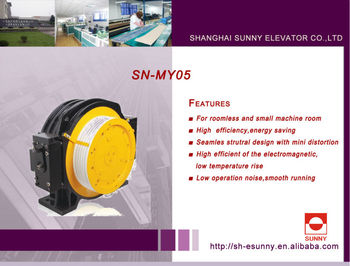 Lift parts traction machine/ vvvf traction system