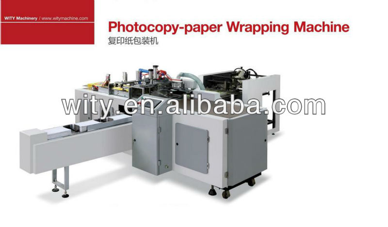 A4 Photocopy Paper Packing Machine(Sheet Cover Type)