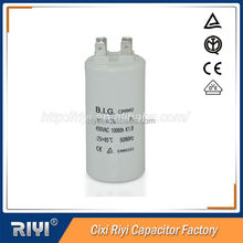 Exhaust fan cbb60 ac capacitor 5uf 450v