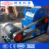 /product-detail/hot-top-quality-low-cost-wood-sawdust-flour-machine-1935876912.html