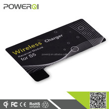 qi standard wireless charging receiver card suitable for Samsung galaxy S5 cell phone