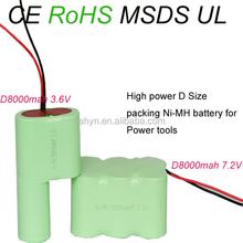 Ni-MH D8000mAh 7.2V,Rechargeable battery pack,Combined battery