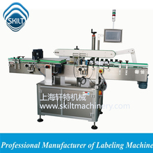 Automatic bottle labeler machine for sqaure coffee bottle 0086-18917387699