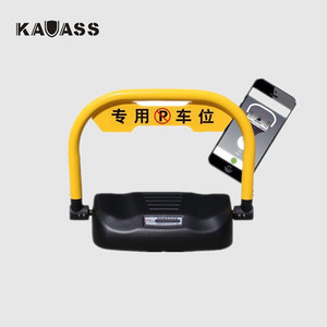 Hot sale Factory Waterproof Bluetooth Parking Space lock