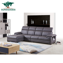 Fancy sofa set with storage armrest,<strong>furniture</strong> living room sofa modern,china leather sofa <strong>furniture</strong>