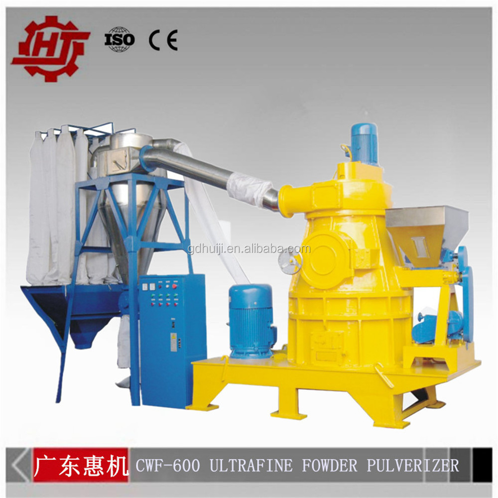Industrial Food Pulverizer Machine for Grain,Spice,Herbs