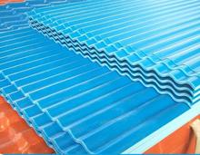 plastic polycarbonate corrugated sheet pvc rigid film 0.5mm thick