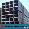 thick wall steel pipe ! 15x15 square tube hollow section stell square tube with holes