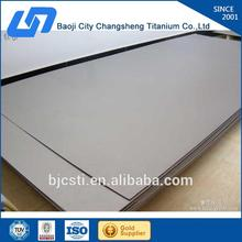 Superior Quality polished titanium sheet with CE certificate polished titanium sheet