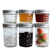 Quilted Ball Diamond Glass Jam Mason Jar with Straw Lid