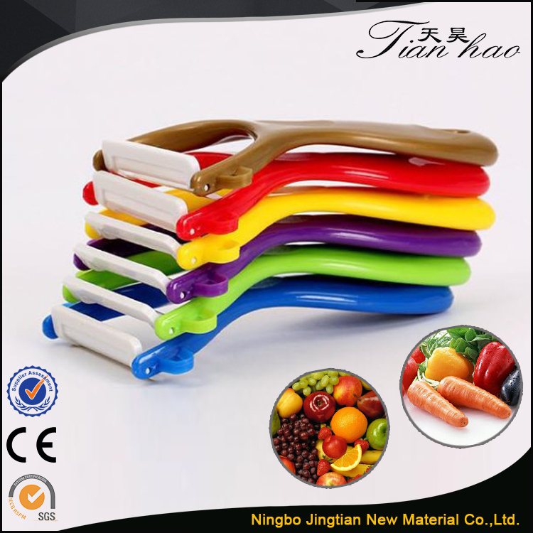 Best Price ABS Handle Ceramic Fruits And Vegetables Peeler