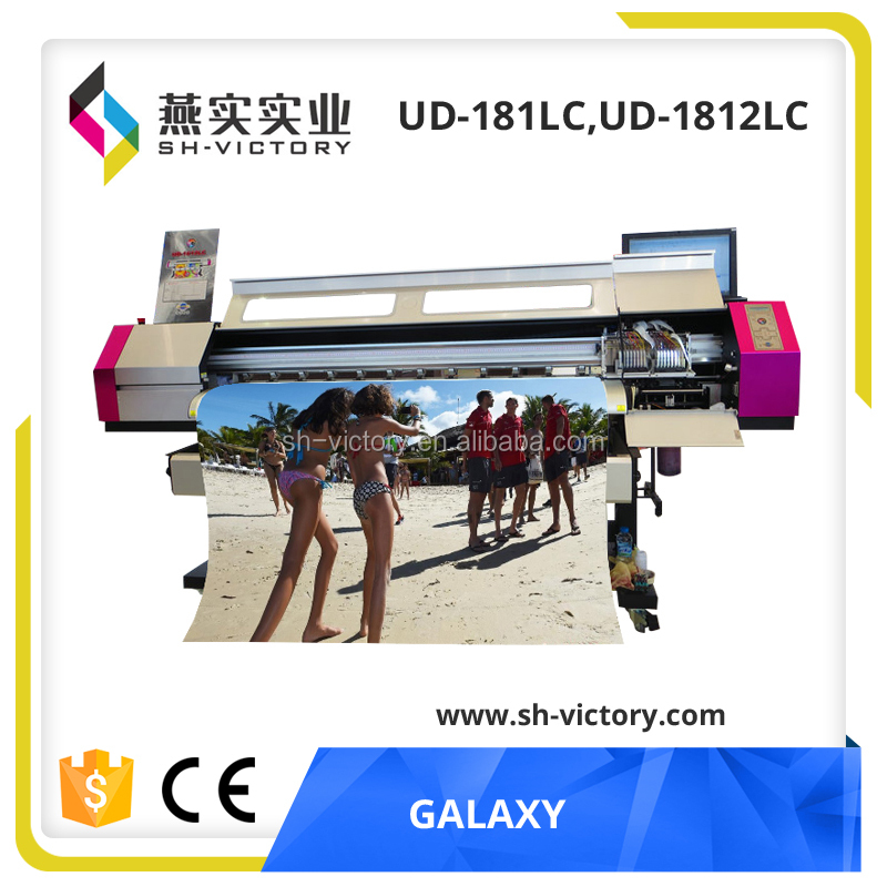 Galaxy UD-181LC 1440dpi large format graphics best price