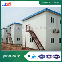 good design prefabricated house manufacture