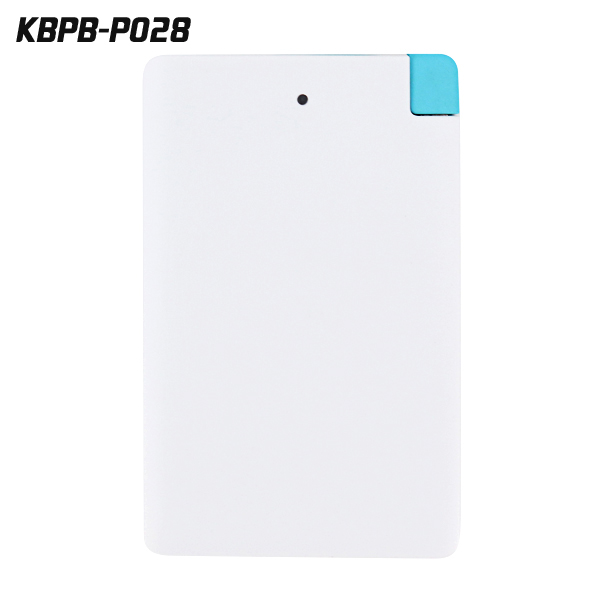 Popular mini size credit card portable battery 2600 mAh for smart phone