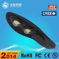 80 watt cob led outdoor street light 12v led solar light