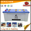 rate price auto battery dry charged N150 12V 150Ah auto battery
