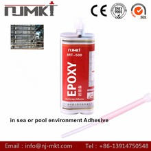 NJMKTtwo component low temperature with high quality two component low temperature