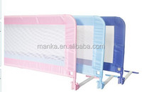 wholesale 1.5m folding baby bed rail