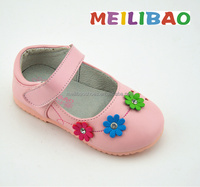 Daisy flower quality of sell like hot cakes Hard Sole girl Leather Baby Shoe