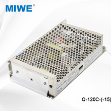 good quality q 120w 5v etx enclosed switching power supply