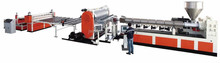 JWELL - Water Drainage Sheet Extrusion Line
