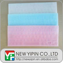 Colorful silicone laptop keyboard cover, silicone rubber keyboard cover,waterproof and dustproof keyboard cover
