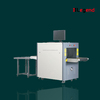 /product-detail/air-port-x-ray-security-equipment-k5030a-60469815080.html