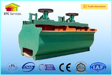 large capacity Flotation cell /Best ore flotation separator/XCF-KYF Combined Unit Flotation tank