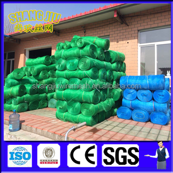 Anti insect net / Green Full anti-insect net / plastic insect screen for greenhouse