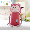 55*21*9cm lovely customzied soft stuffed plush gibbon shape bolster/pillow/cushion toy with long arms(red)