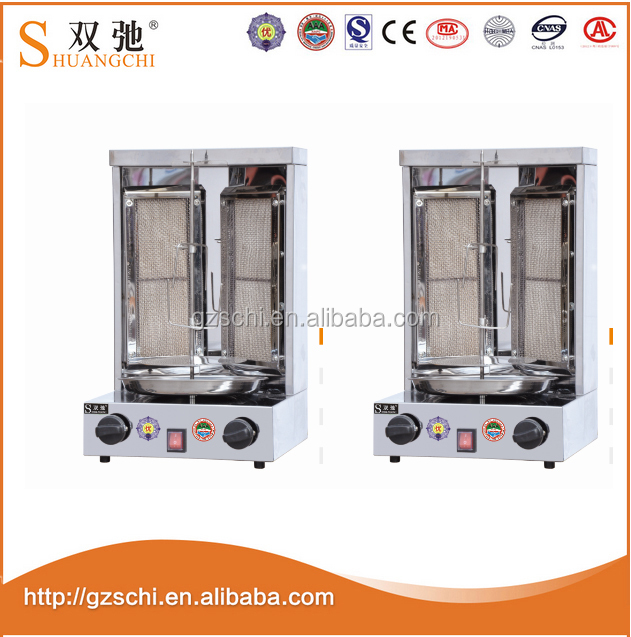 Gas Shawarma grill Adjustable electric Shawarma Machine gas vertical from Guangzhou Shuangchi
