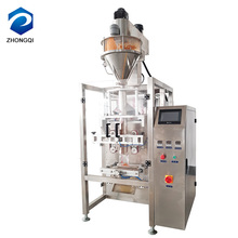 Automatic monosodium coffee cassava starch cocoa flour milk powder packing machine price